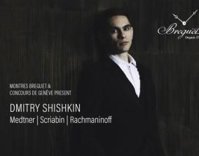 Dmity Shishkin