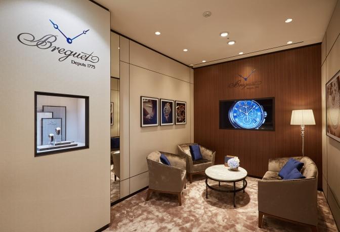 A new Breguet Boutique Opens in Korea